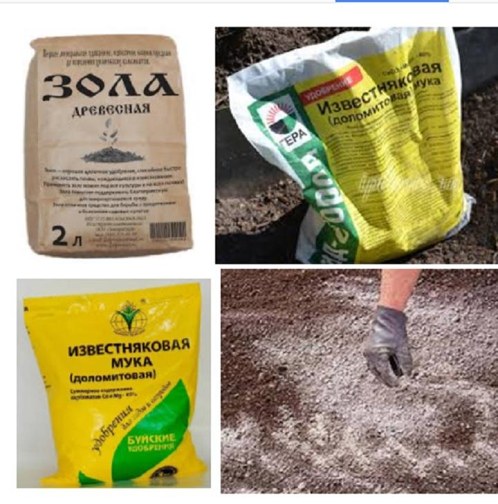 Зола, известняк. Обработка почвы