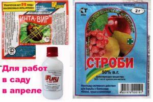 Химия против вредителей