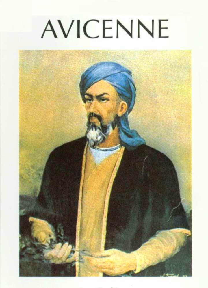 Лекарь 11-го века