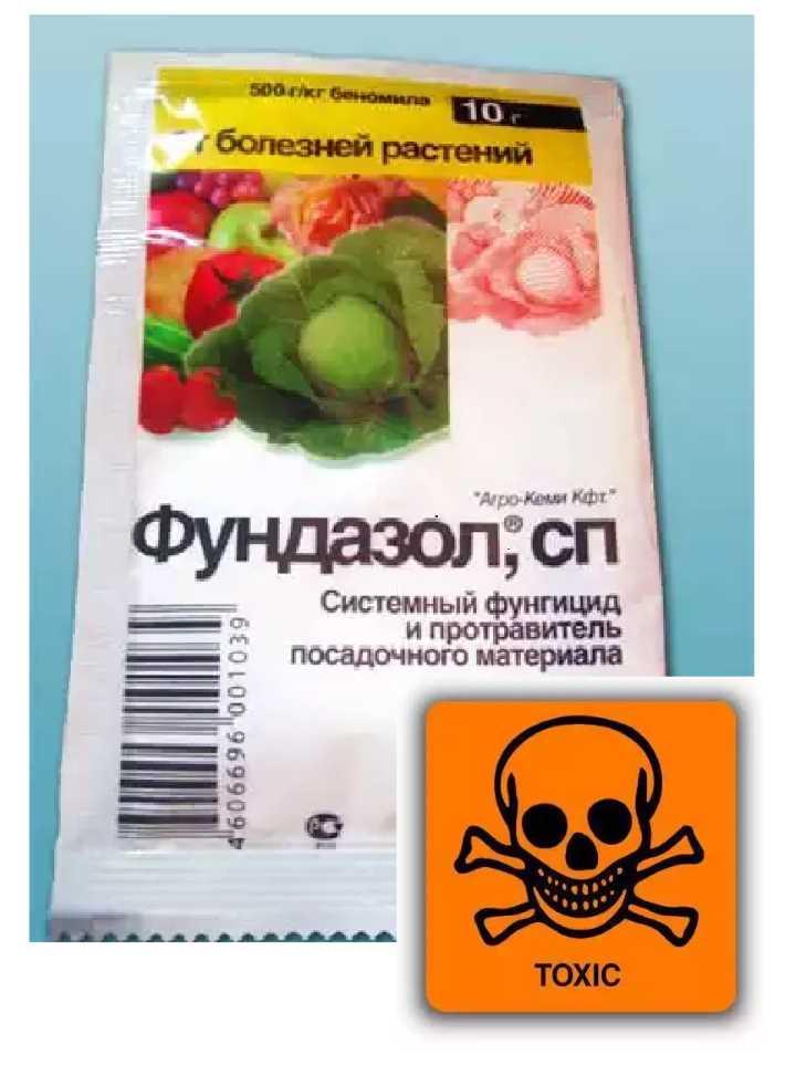 Токсичность фундазола