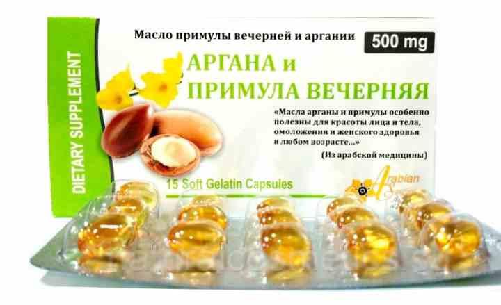 Масло примулы в капсулах