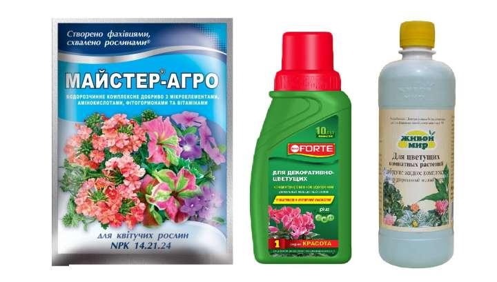 Комплексные удобрения для цветущих