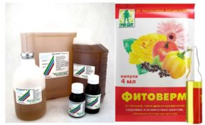 Разновидности фитоверма