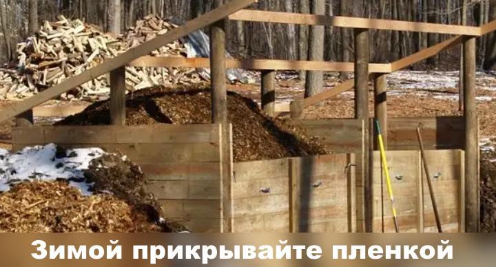 Внешний вид компоста