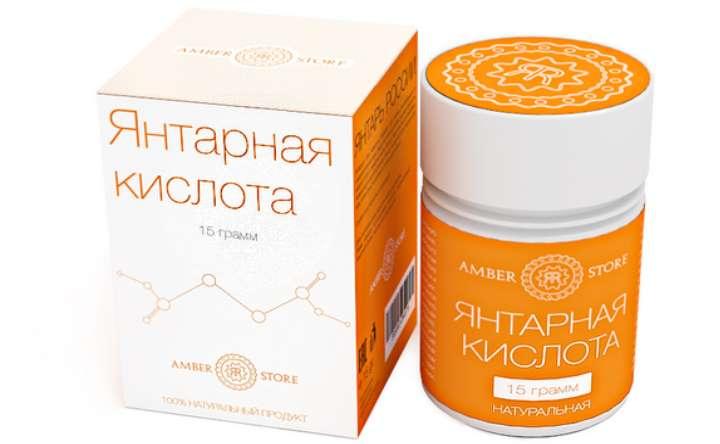 Оранжевая банка янтарной кислоты