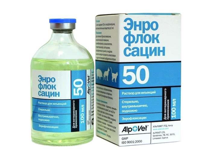 Упаковка энрофлоксацина