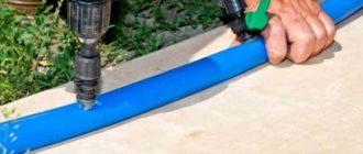 Синий шланг для полива