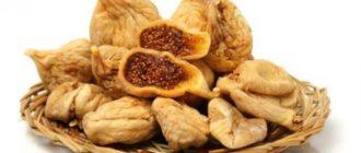 Сухофрукты из инжира