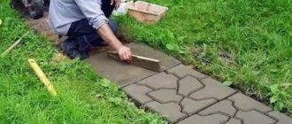 Как залить бетонную дорожку своими руками?