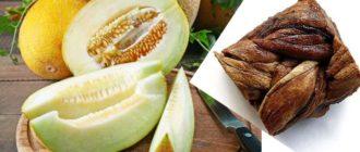 Вяленая дыня сохраняет вкус и аромат свежего плода