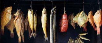 Красиво висит рыба