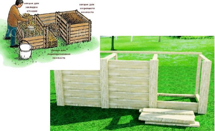 Изготовление компостного ящика из дерева