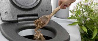 В таком туалете отходы не утилизируются, а используются в дальнейшем