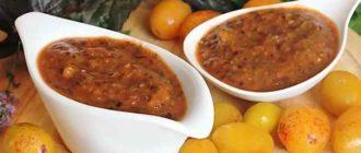 Польза соуса из желтой сливы