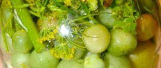 Листья сельдерея от пяти до семи штук;